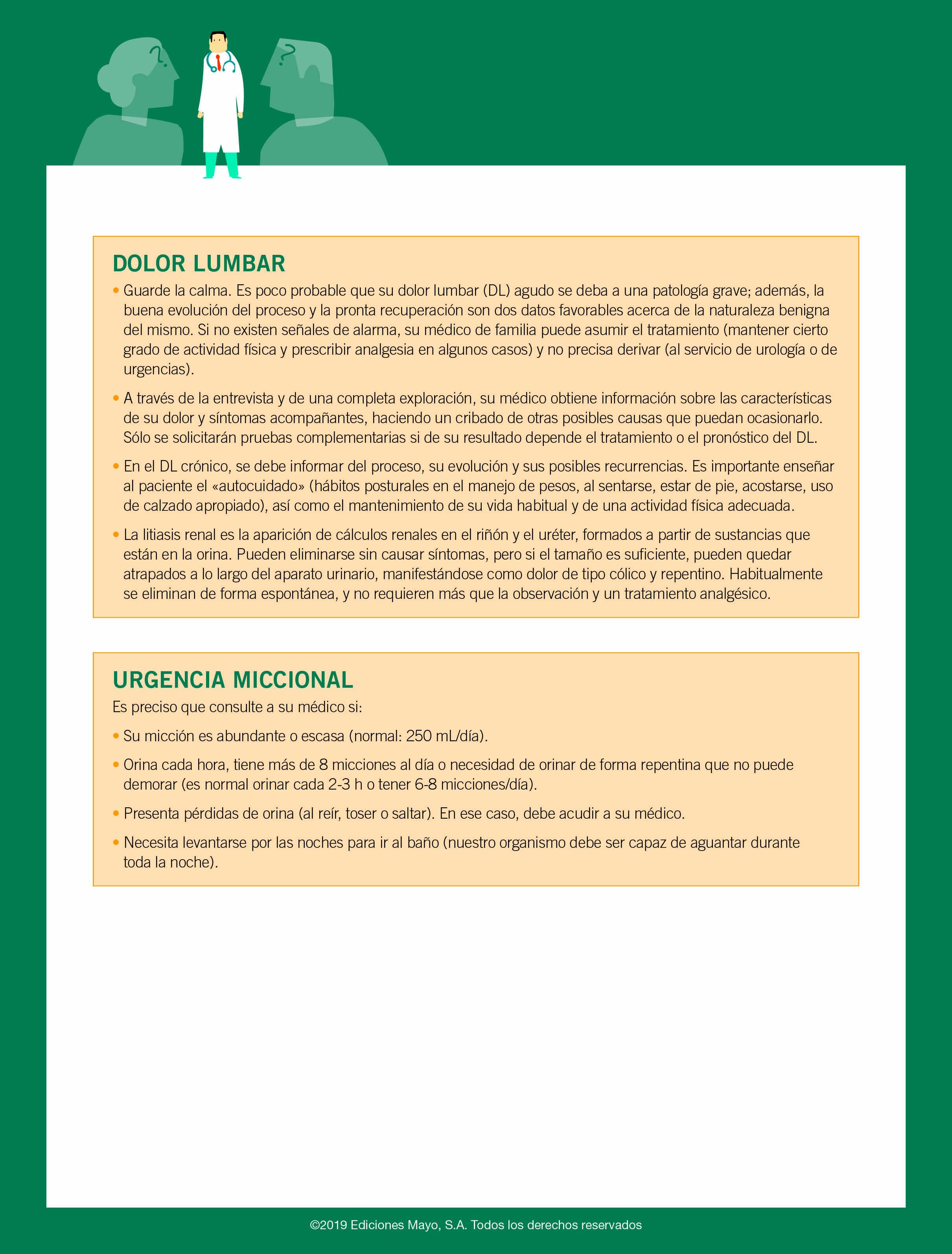 la ciática puede causar micción frecuente